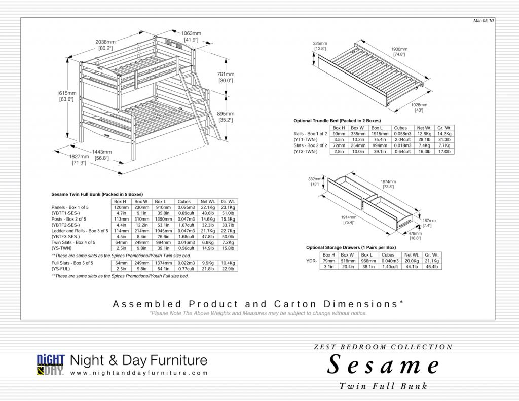 sesame_tf_bunk_DIMENSIONS